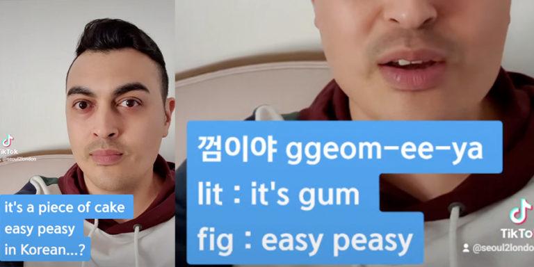 More Fun Korean Slang!