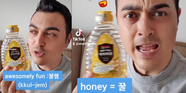 Fun Korean Slang! ft. Peter Bint