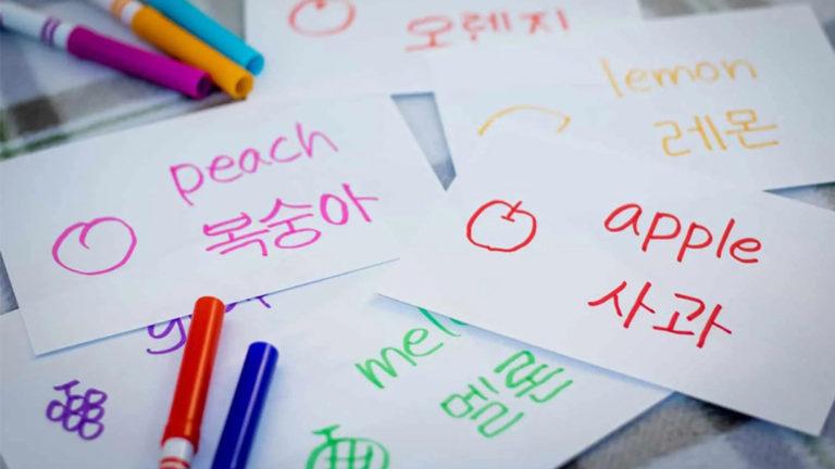 korean-language-flash-cards